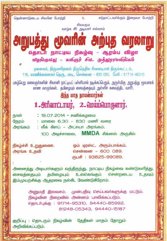 invitaition1