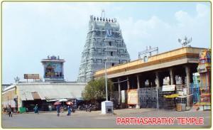 parthasarathy_temple